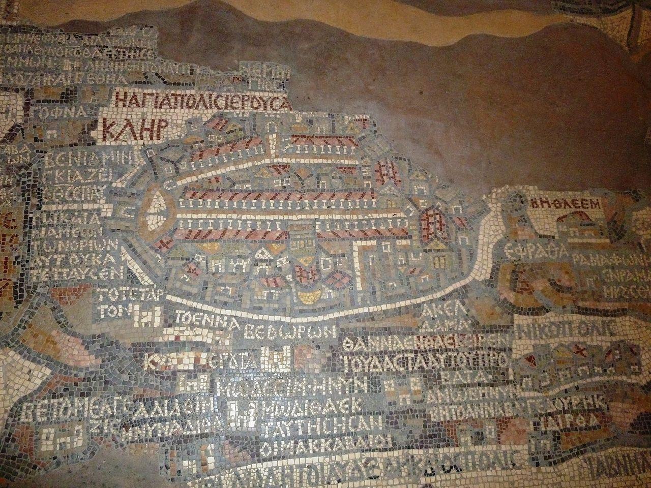 1280px-Byzantine_floor_mosaic_map_at_St._George_Church_Madaba_P1090152.JPG
