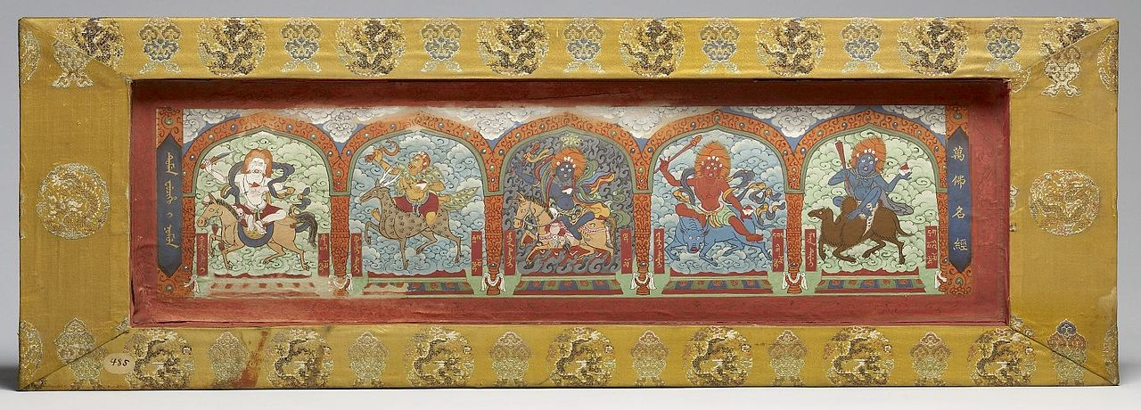 1280px-Chinese_-_Manuscript_Cover_with_Lhamo_Flanked_by_Four_Goddesses_-_Walters_3591.jpg