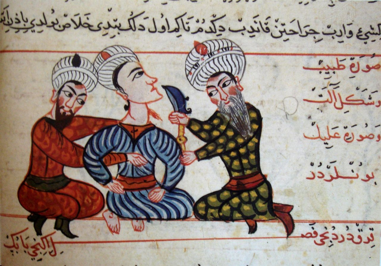 Ancient islamic medicine