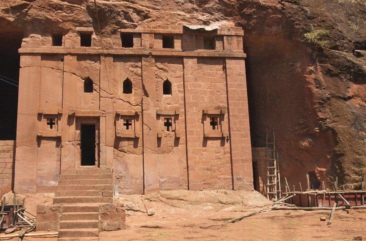 1280px-Church_of_Bet_Abba_Libanos,_Lalibela,_Ethiopia_(3328424359).jpg