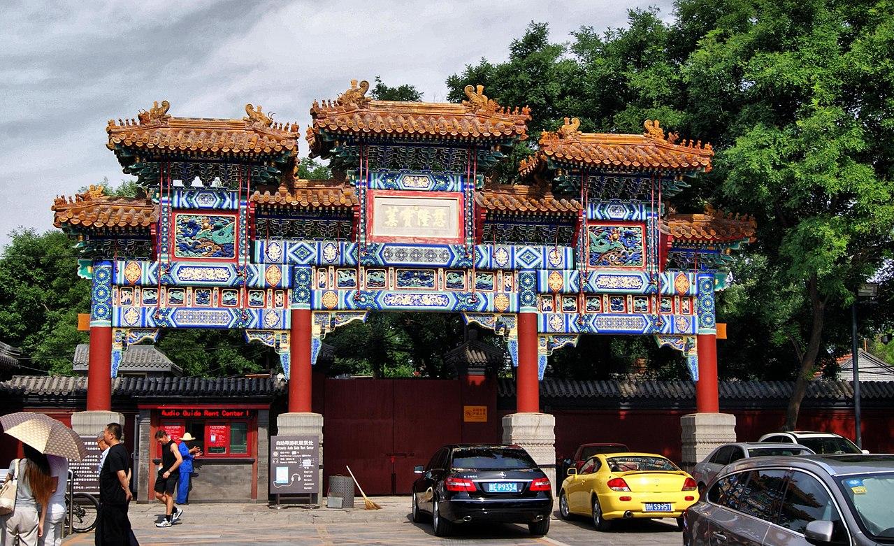 1280px-Dongcheng,_Beijing,_China_-_panoramio_(69).jpg