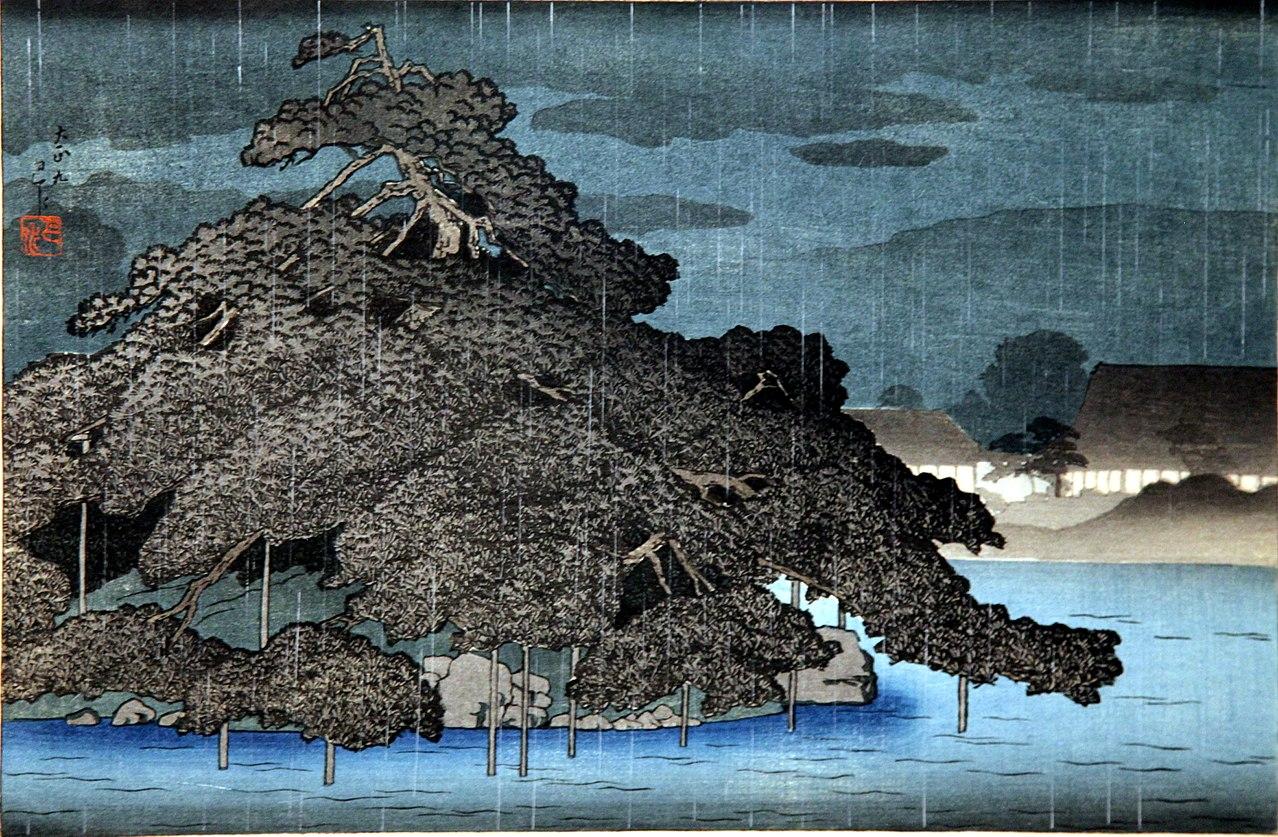 1280px-Evening_rain_over_Matsunoshima-IMG_9354.jpg