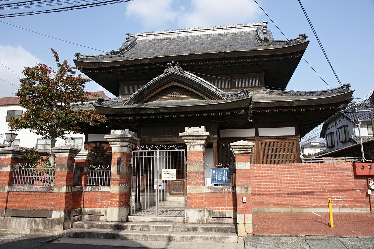 1280px-Former_Senoo_Bank_Tsuyama02n4272.jpg