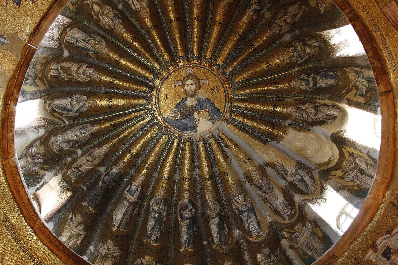 1280px-Genealogy_of_Jesus_mosaic_at_Chora_(1).jpg