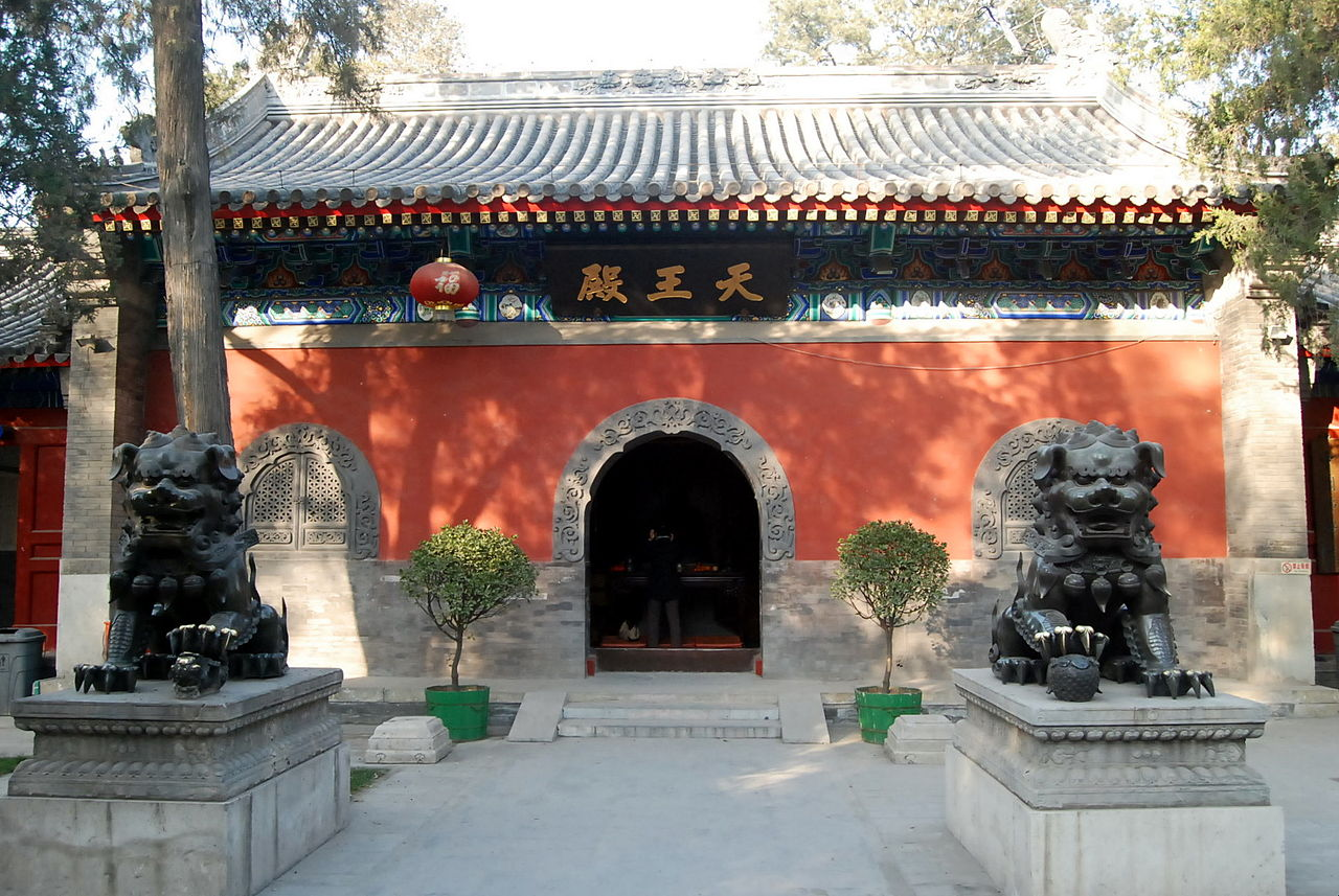 1280px-Hall_of_Kings_of_Heaven_at_Fa_yuan_temple.JPG