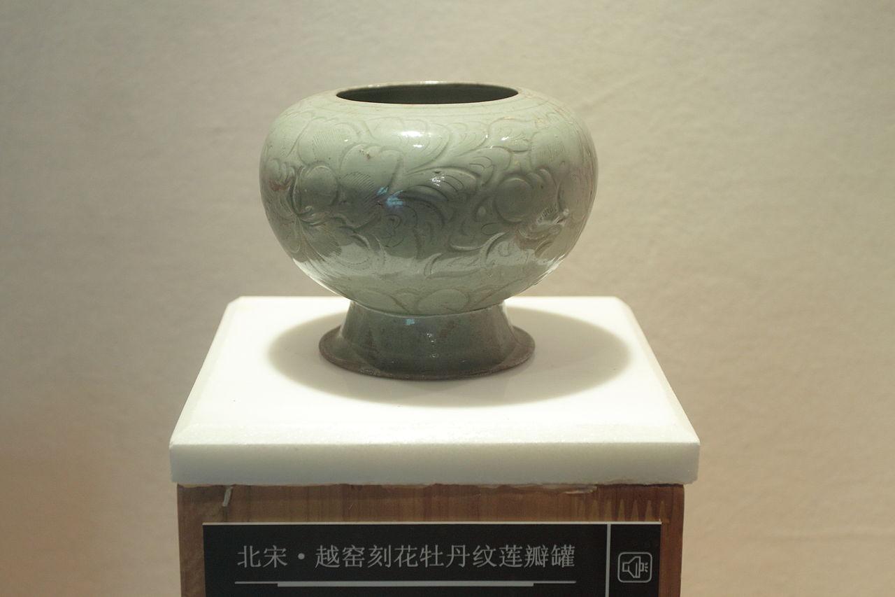 1280px-Hangzhou_Nansong_Guanyao_Bowuguan_20120518-14.jpg
