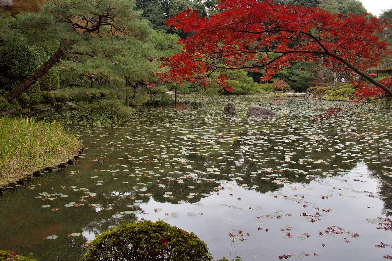 1280px-Heian_Jingu_2008-11-24_(3254797566).jpg