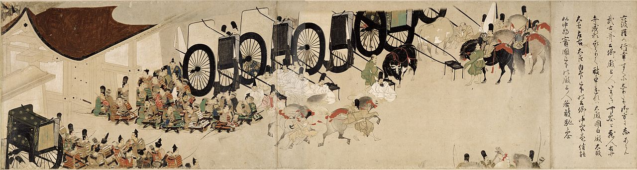 1280px-Heiji_Monogatari_Emaki_-_Rokuhara_scroll_part_7.jpg