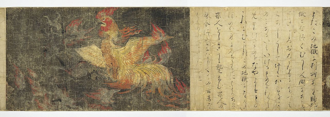 1280px-Hell_Scroll_Nara_Flaming_Cock.jpg