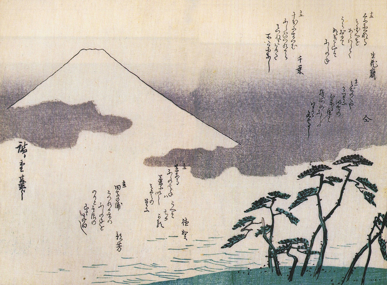 1280px-Hiroshige,_Mount_Fuji_seen_from_the_beach.jpg