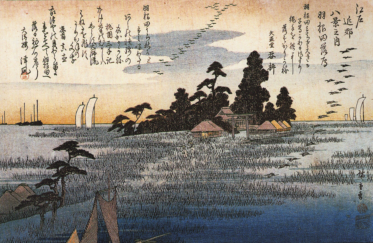 1280px-Hiroshige_A_shrine_among_trees_on_a_moor.jpg