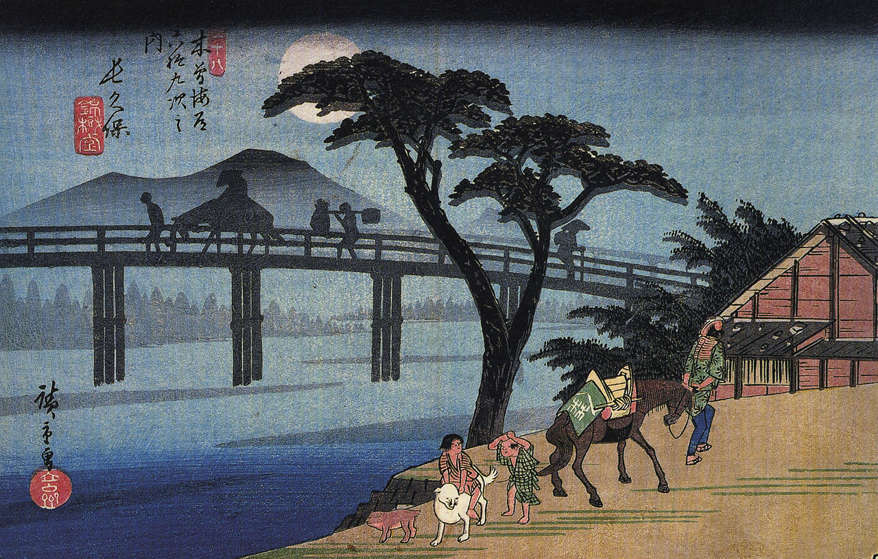 1280px-Hiroshige_Man_on_horseback_crossing_a_bridge.jpg