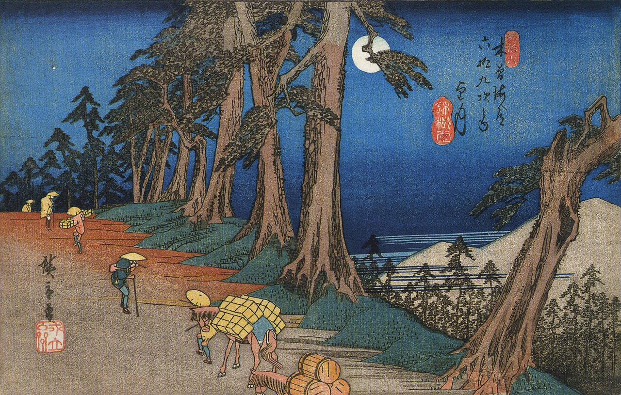 1280px-Hiroshige_Travellers_in_the_Moonlight.jpg
