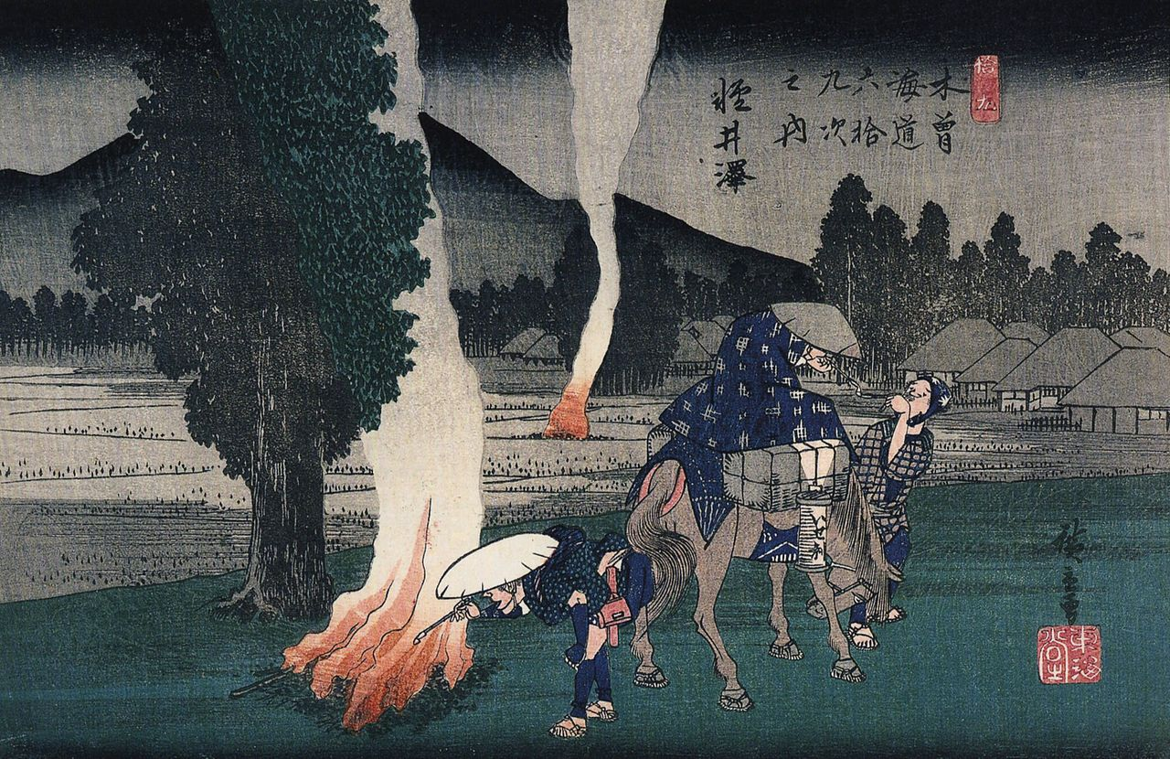 1280px-Hiroshige_Travellers_lighting_their_pipes_by_a_fire.jpg