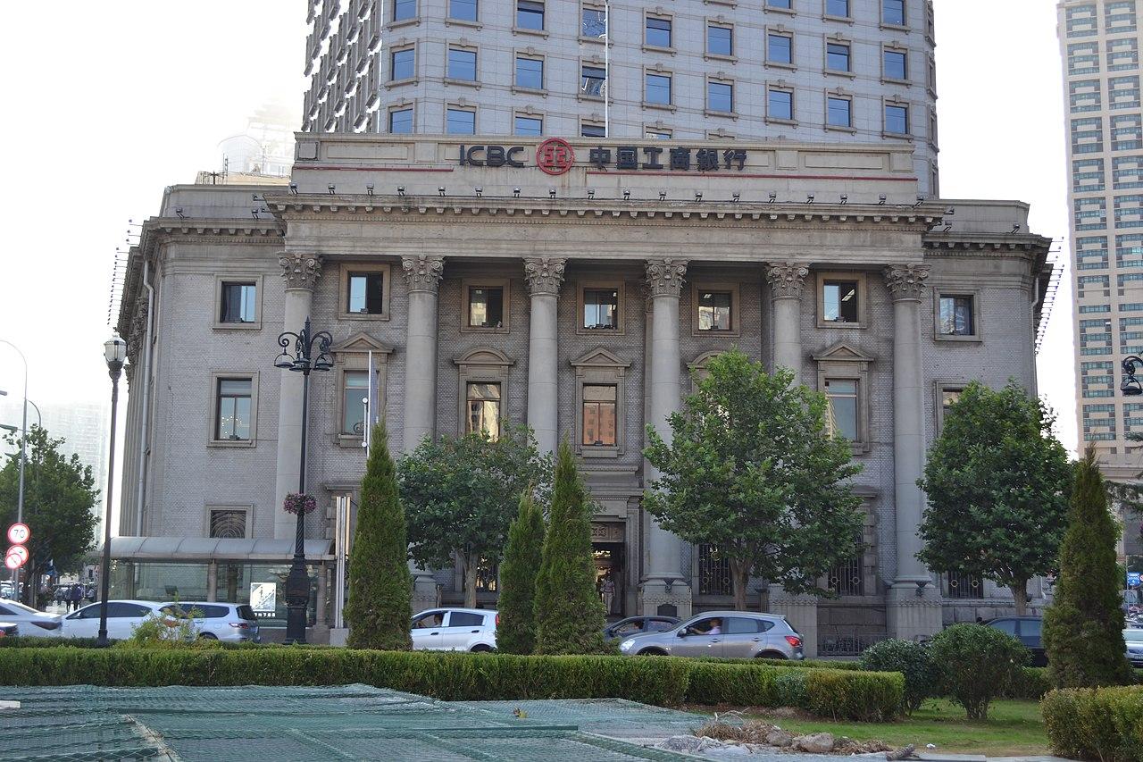 1280px-ICBC_Zhongshan_Square_branch.jpg