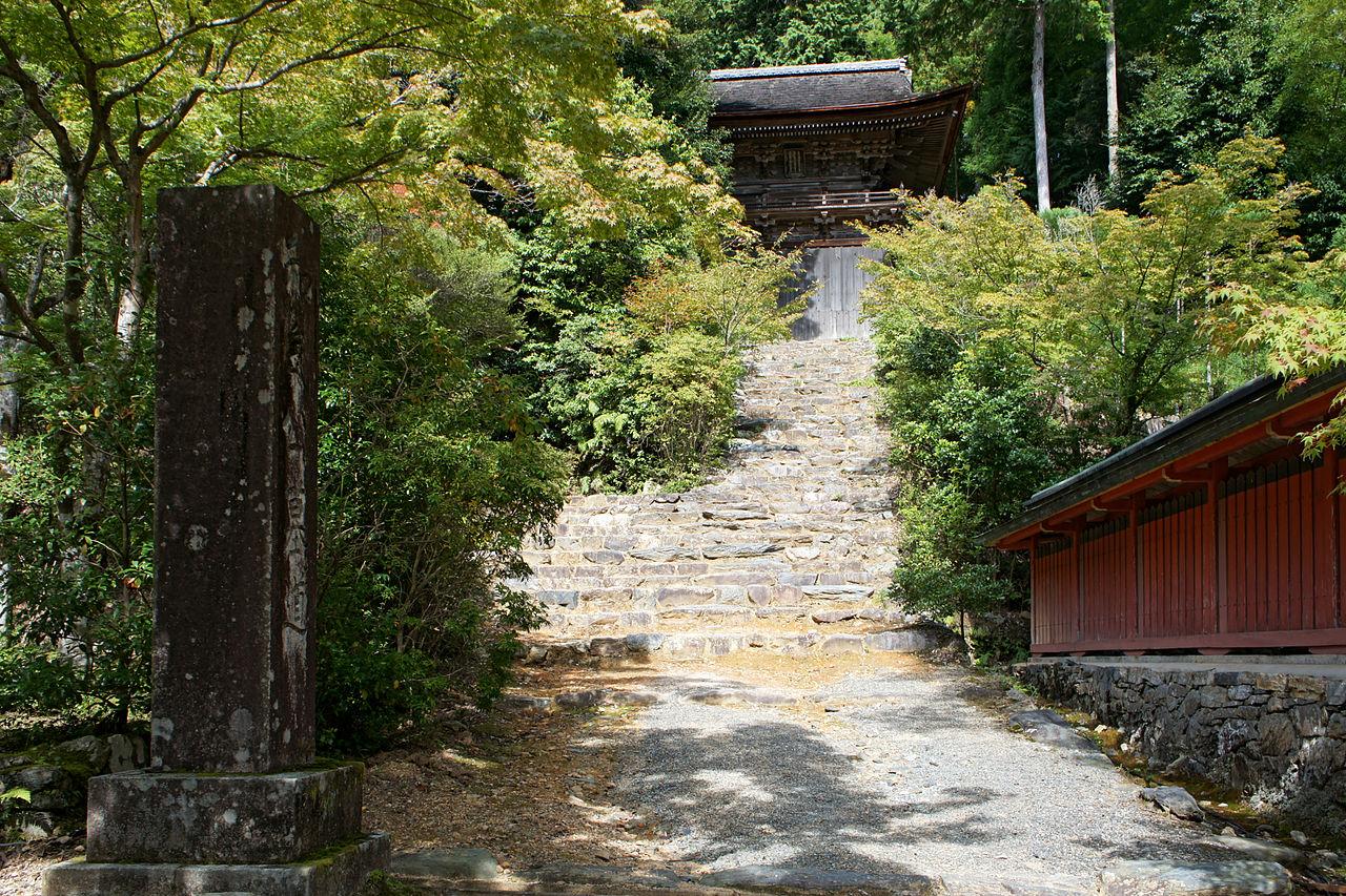 1280px-Jingoji_Kyoto_Kyoto08n4230.jpg