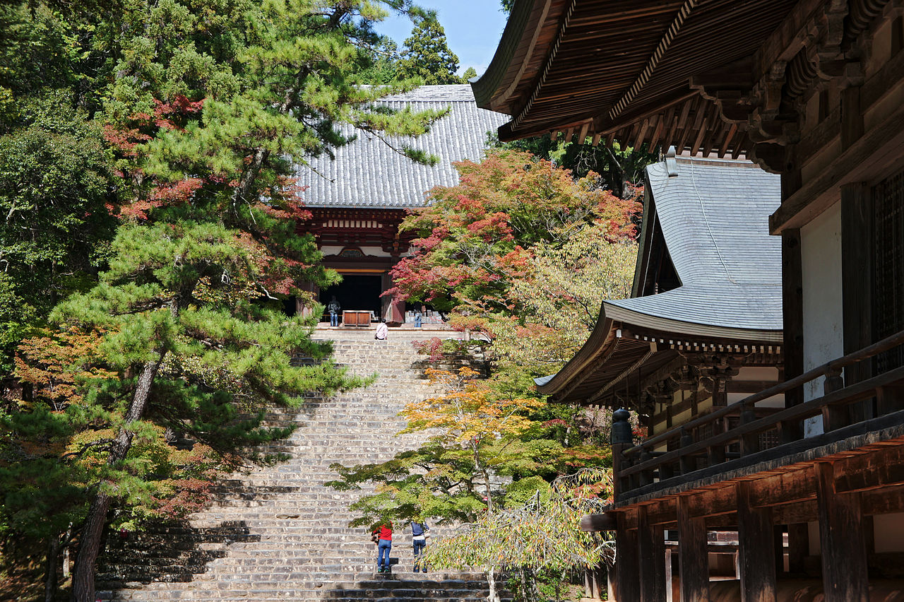 1280px-Jingoji_Kyoto_Kyoto23n4592 (1).jpg