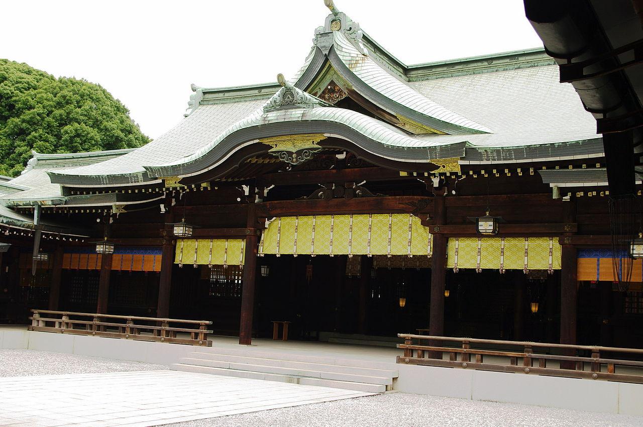 1280px-JP-Tokio-Meiji-jingu.jpg