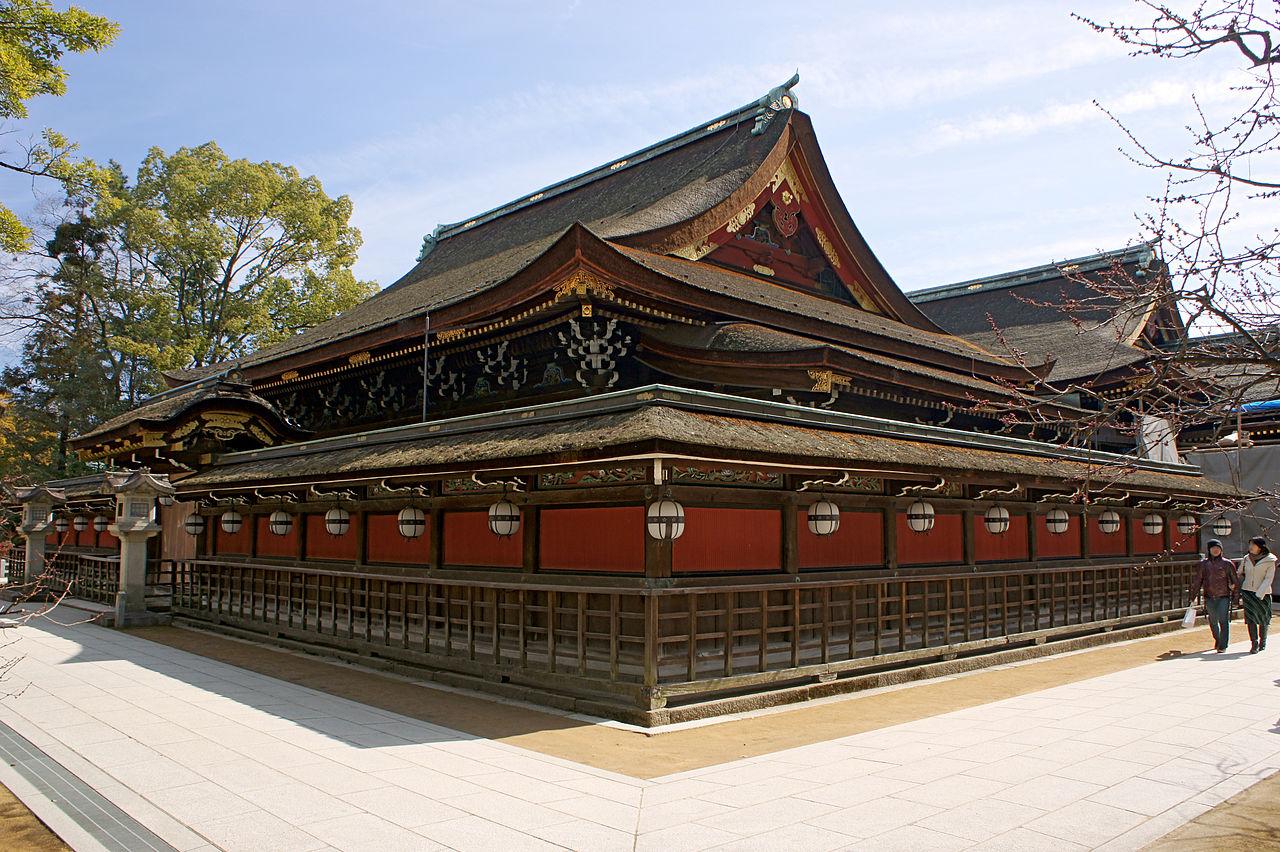 1280px-Kitano-tenmangu_Kyoto_Japan41s3s4592.jpg