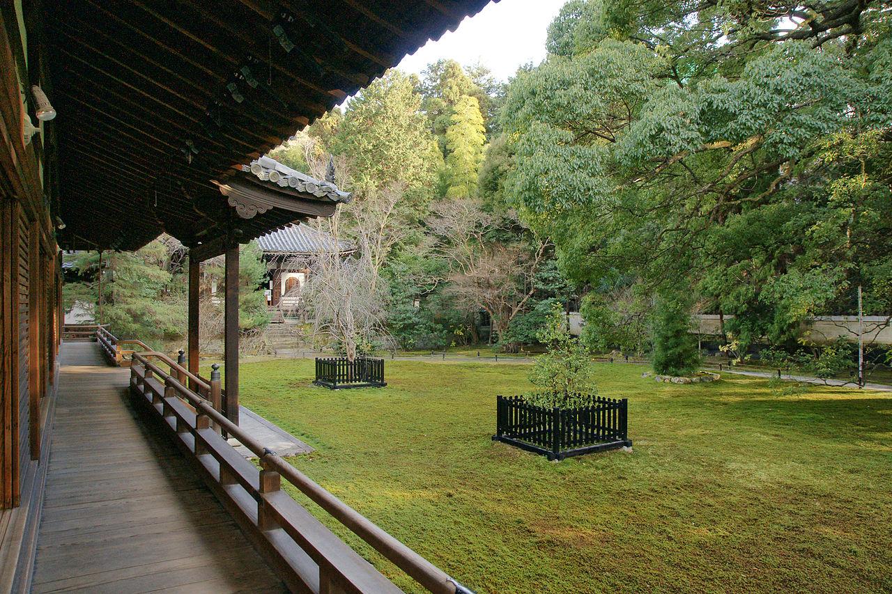 1280px-Kyoto_Shorenin14n4272.jpg