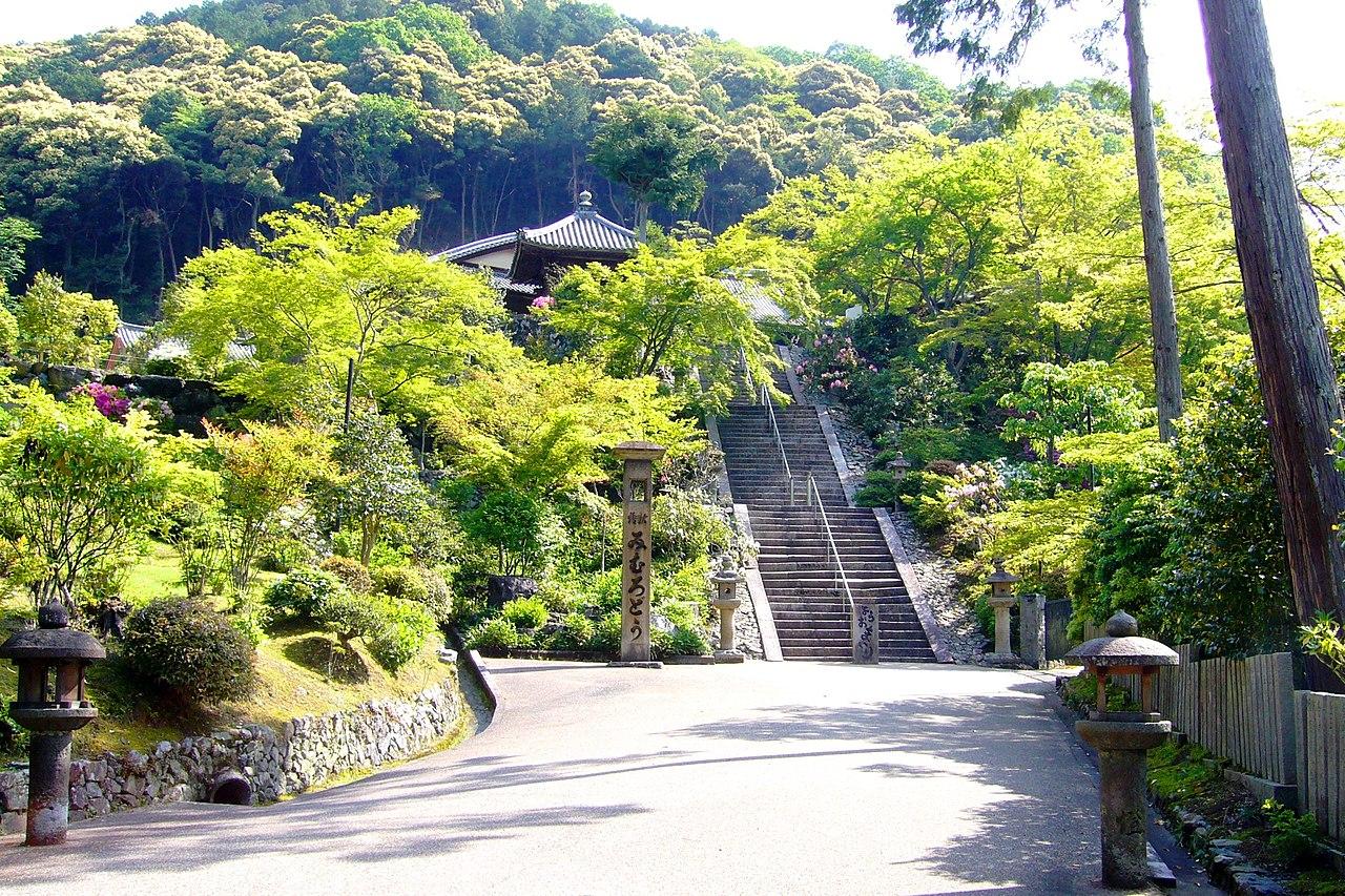 1280px-Mimuroto-ji,_Precincts_-1_(May_2011)_-_panoramio.jpg