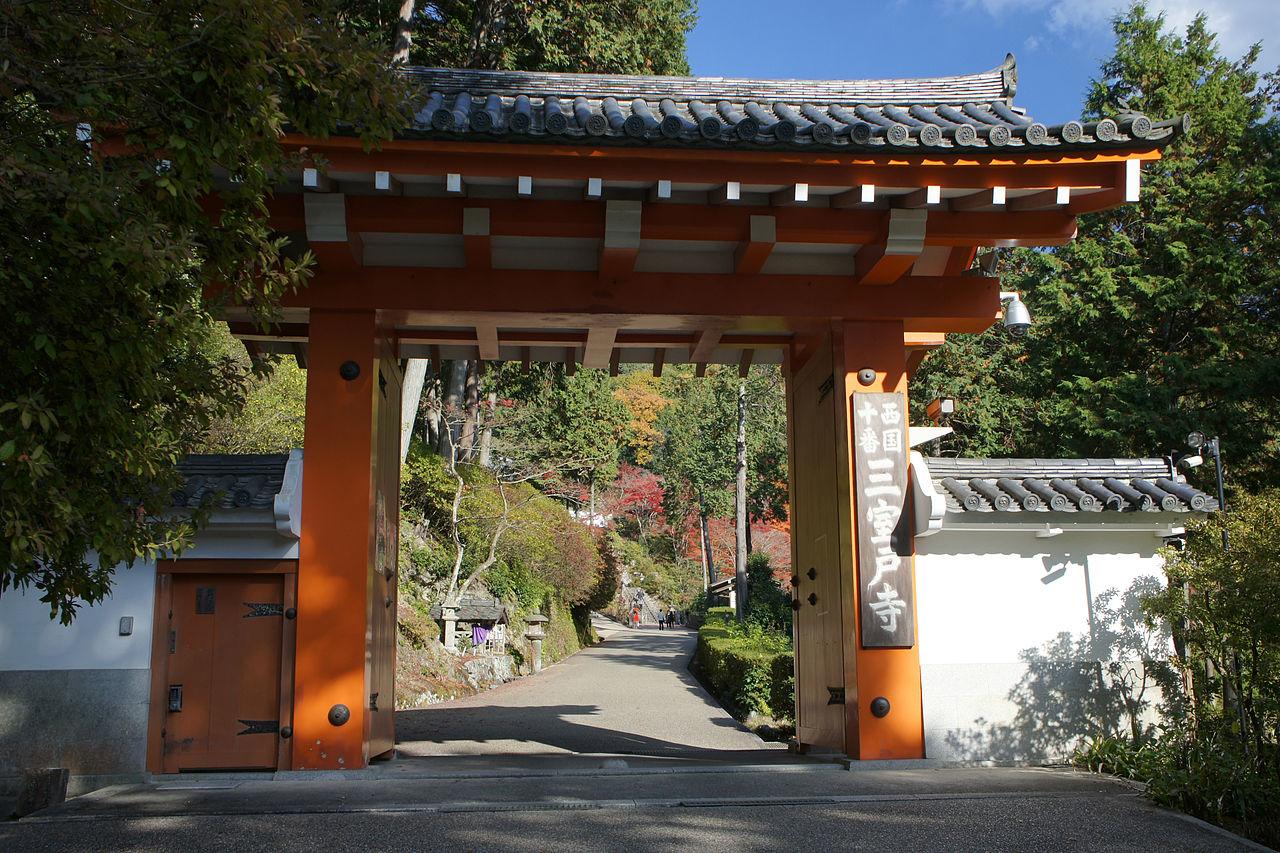 1280px-Mimurotoji_Uji_Kyoto_Pref01n4350.jpg