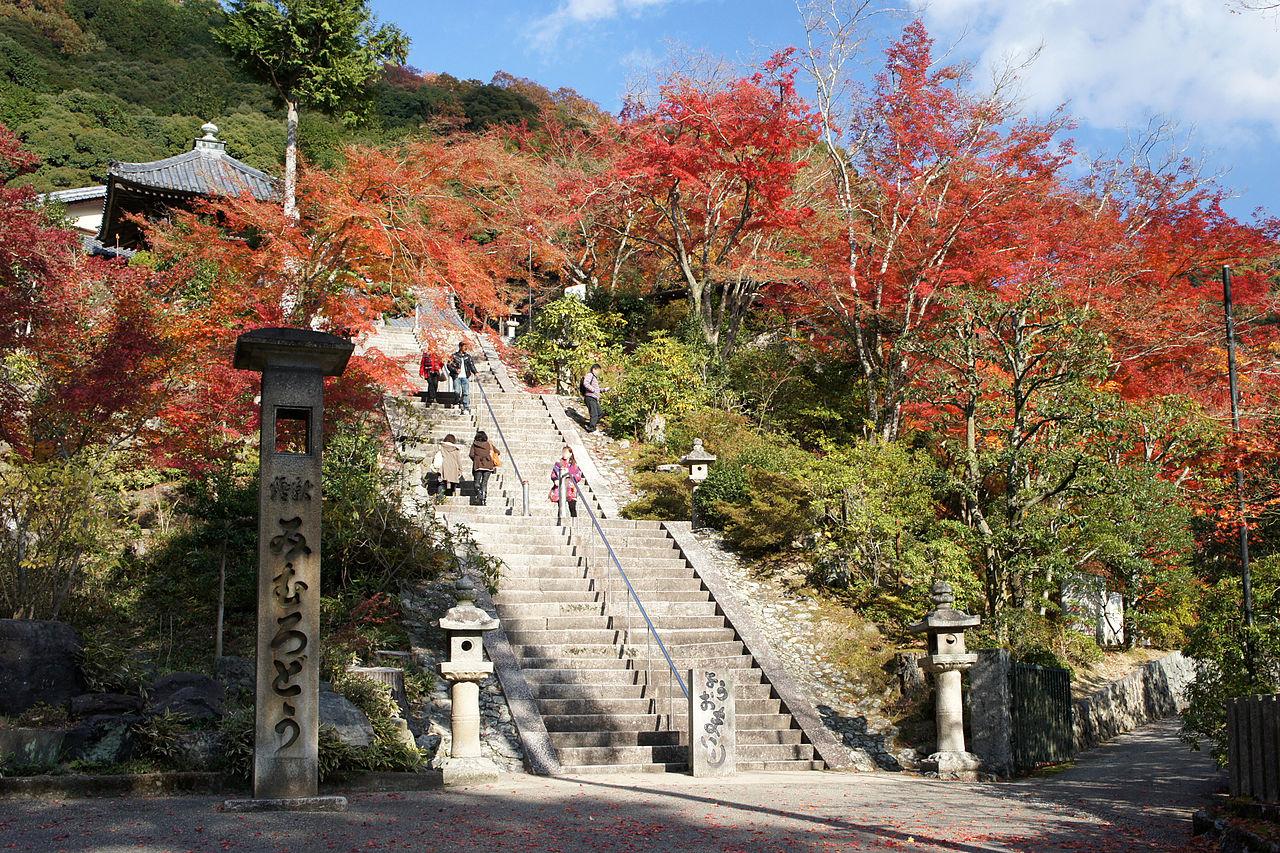 1280px-Mimurotoji_Uji_Kyoto_Pref03s3s4110.jpg