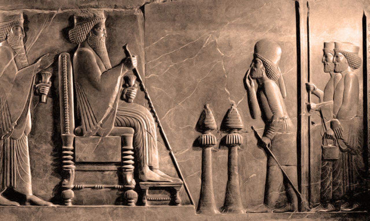 1280px-Persepolis_theasury.jpg