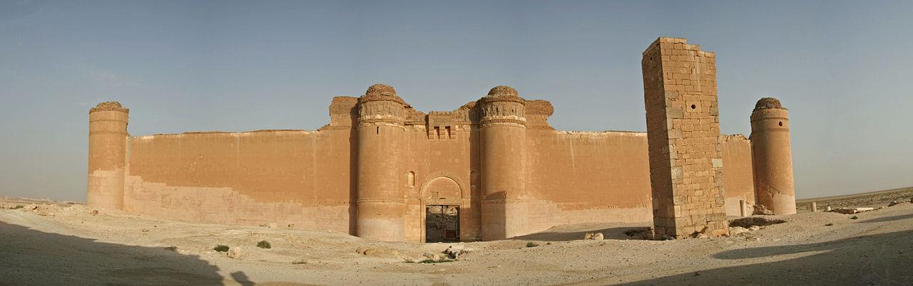 1280px-Qasr_al-Hayr_al-Sharqi.jpg