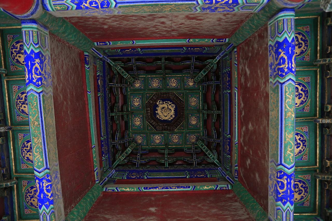 1280px-Qufu_Kong_Miao_2015.08.15_14-13-01.jpg