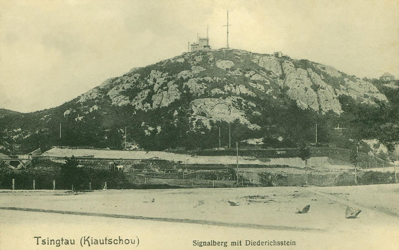 1280px-Quingdao_Svjetionik_~_1898..jpg
