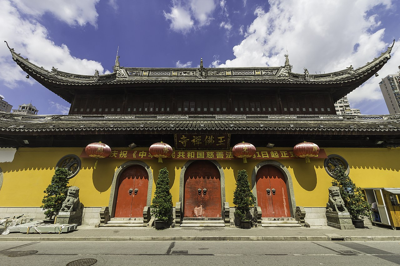 1280px-Shanghai_-_Jade_Buddha_Temple_-_0002.jpg