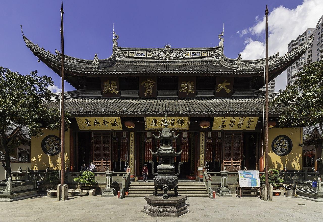 1280px-Shanghai_-_Jade_Buddha_Temple_-_0058.jpg