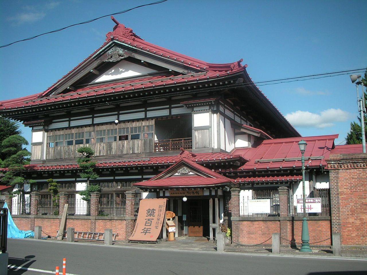 1280px-Shayokan_Osamu_Dazai_Memorial_Hall.jpg