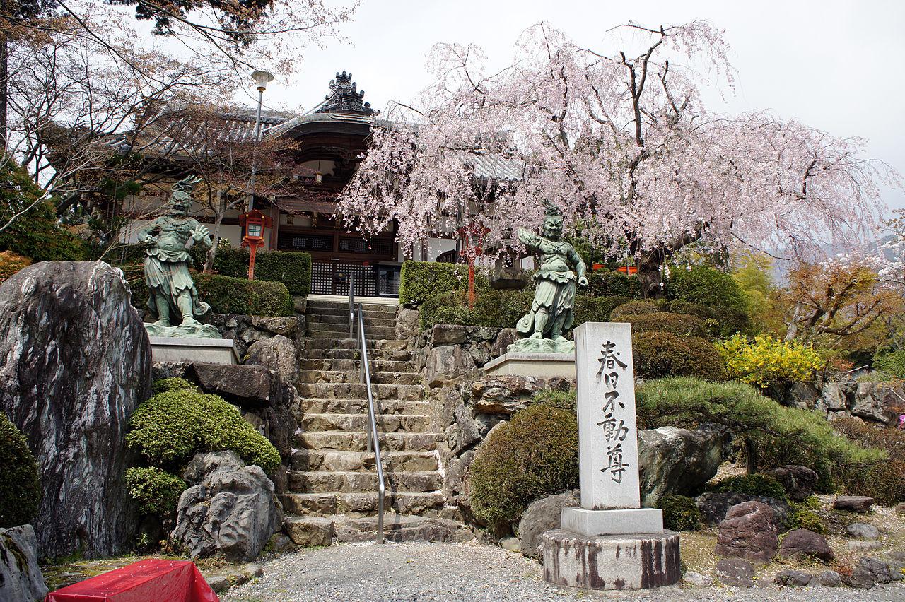 1280px-Shoboji_Nishikyo-ku_Kyoto_Japan01s3s4592.jpg