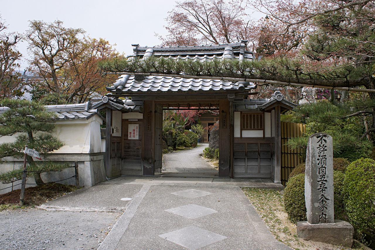1280px-Shoboji_Nishikyo-ku_Kyoto_Japan05n4500.jpg