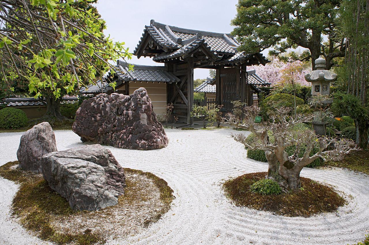 1280px-Shoboji_Nishikyo-ku_Kyoto_Japan07s3s4592.jpg