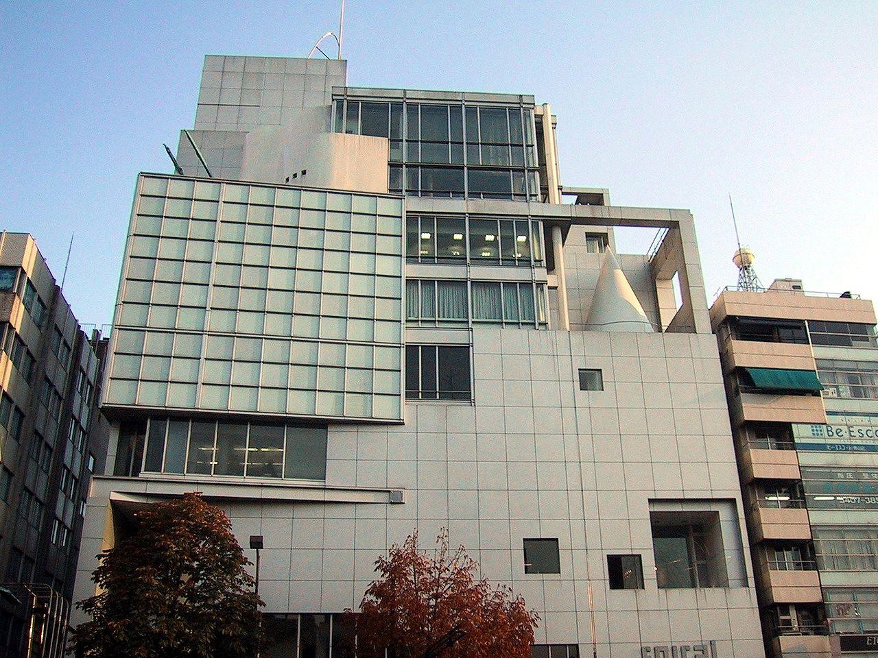 1280px-Spiral_house_Tokyo.jpg
