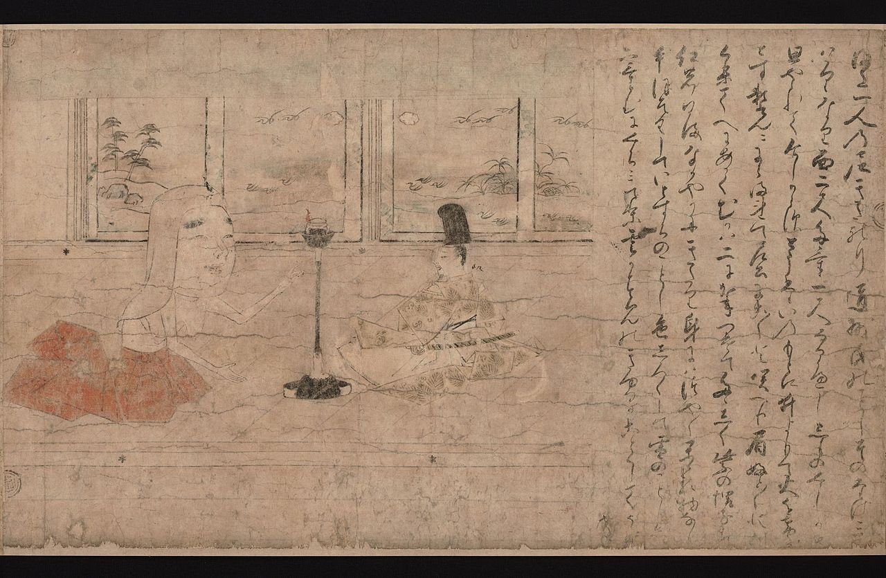 1280px-Tsuchigumo_no_soshi_emaki_-_Kamakura_-_part_6.jpg