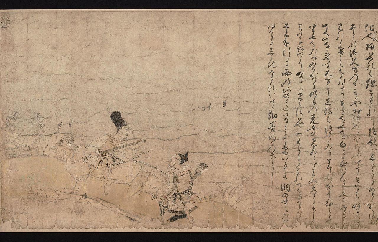 1280px-Tsuchigumo_no_soshi_emaki_-_Kamakura_-_part_9.jpg