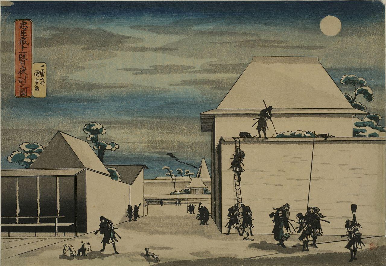 1280px-Utagawa-Kuniyoshi-the-night-attack.jpg