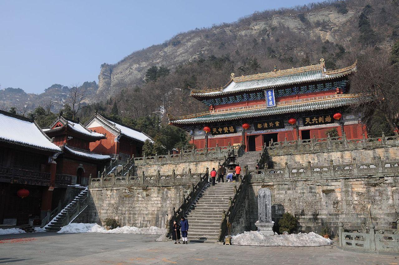 1280px-Wudangshan_pic_12.jpg