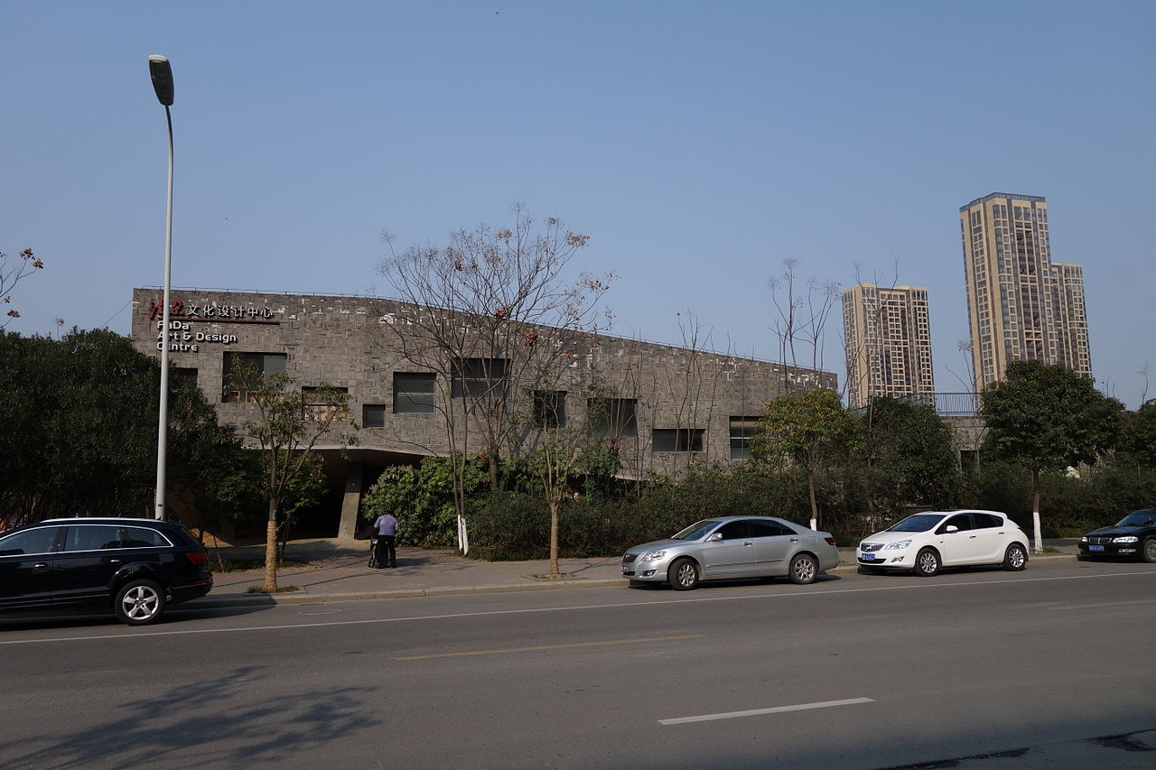 1280px-Yinzhou_Park_-_Five_Scattered_Houses_-_Office_Building_(02).JPG