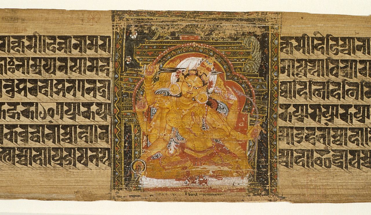 12d Goddess,_and_the_Goddess_Mahapratisara,_Two_Folios_from_a_Pancharaksha.jpg