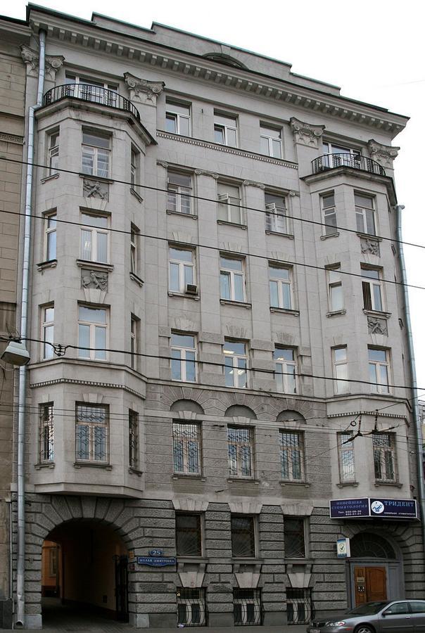 13-Moscow_Malaya_Dmitrovka_Street_25.jpg