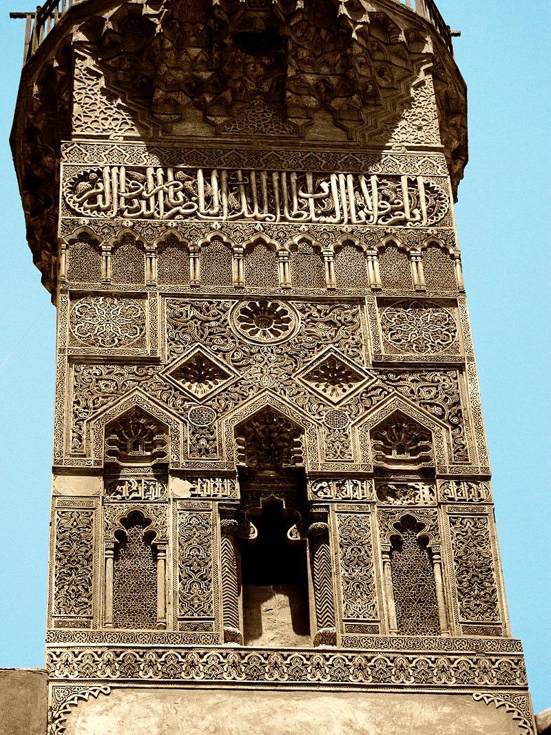 1303 египет 800px-Madrasa_of_Sultan_Al_Nassir_Mohammed_Ibn_Qalawun_02.jpg