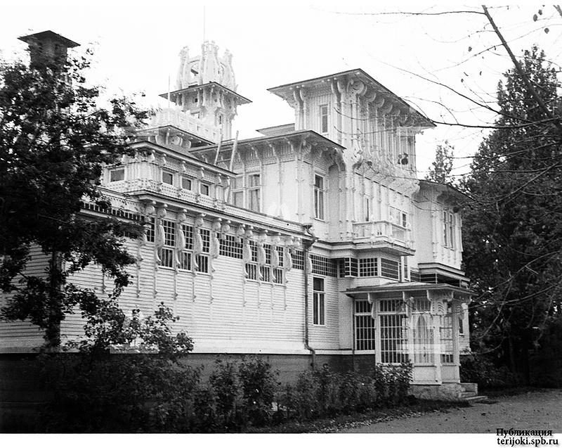 131.Замок Арфа (1937 г.) 2.jpg