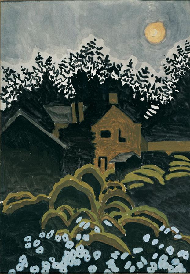 1318002154_www.nevsepic.com.ua_twilight-moon-1916.jpg