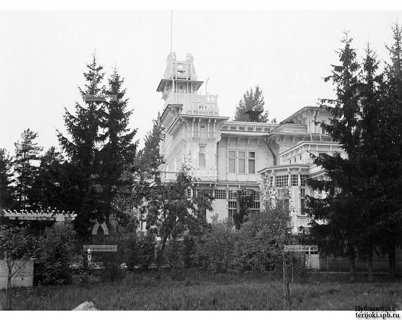 132.Замок Арфа (1937 г.) 3.jpg
