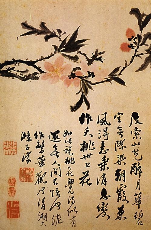 1352748126-1694--shitao--branche-de-pgcher--312x204-cm--shangai-musge.jpg